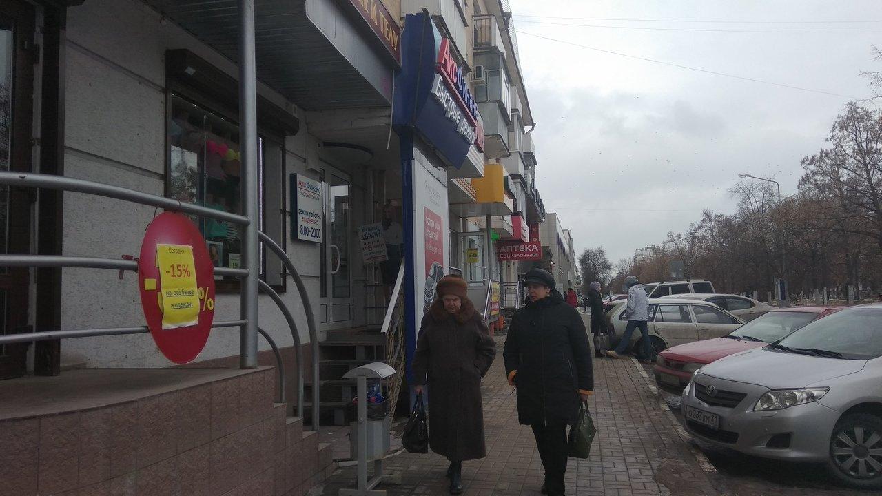 «Главное, чтоб не пристрелили». Владельцы салонов микрозаймов «Акс Финанс» в Белгороде экономят на безопасности работниц, фото-2