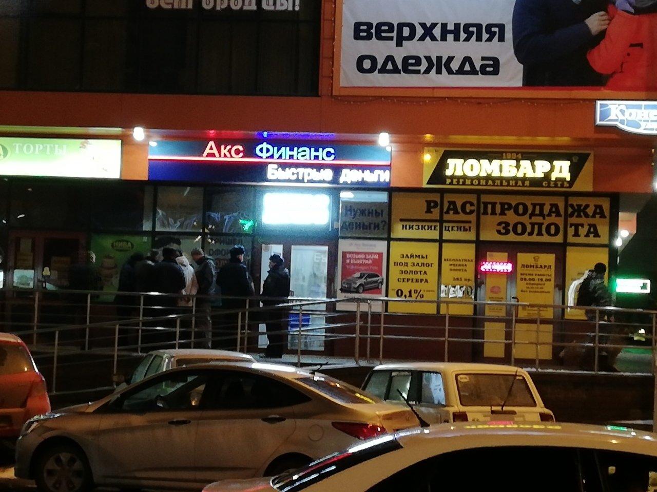 «Главное, чтоб не пристрелили». Владельцы салонов микрозаймов «Акс Финанс» в Белгороде экономят на безопасности работниц, фото-1