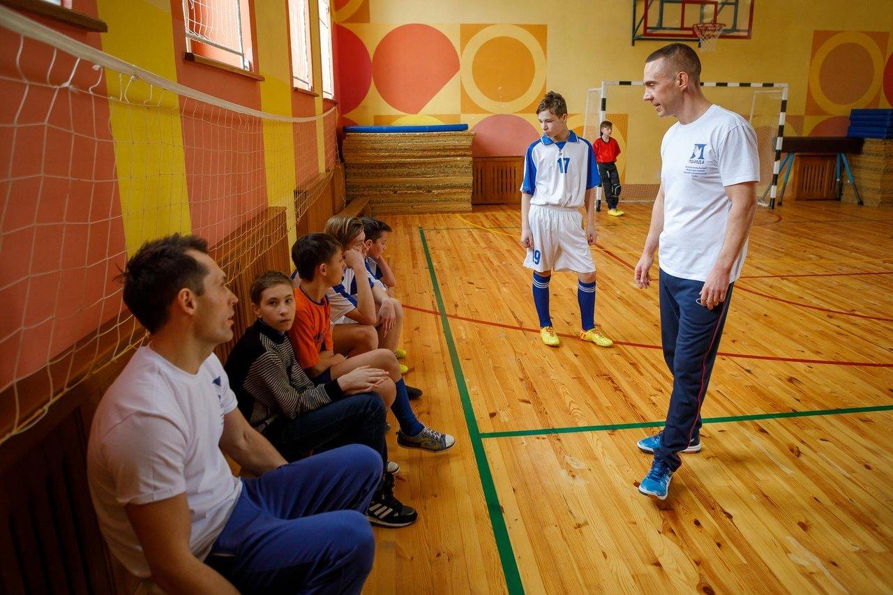 Команды профсоюза «Правда» и воспитанников Прохоровского центра развития и социализации ребёнка встретились на футбольном поле, фото-4