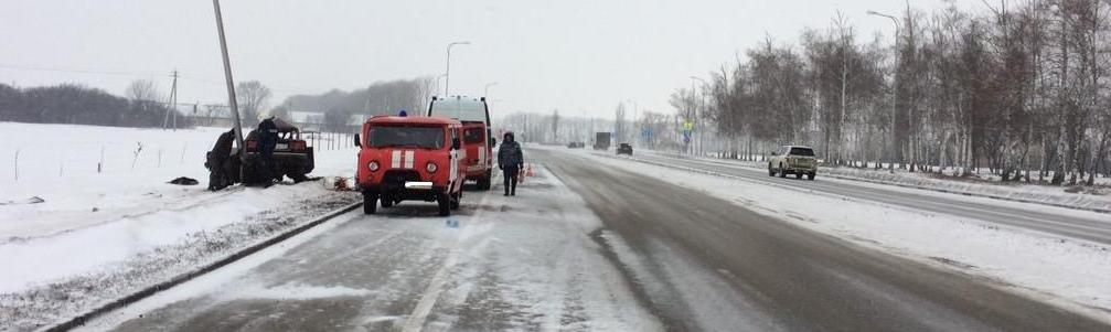 Под Белгородом в полночь под колёсами «Ауди» погиб пешеход, фото-1