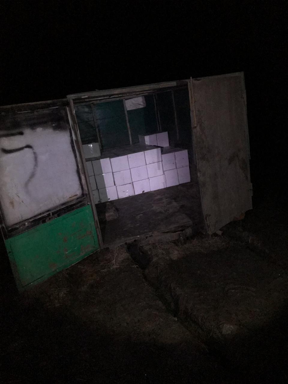 На границе под Белгородом задержали перевозчика орехов, фото-2