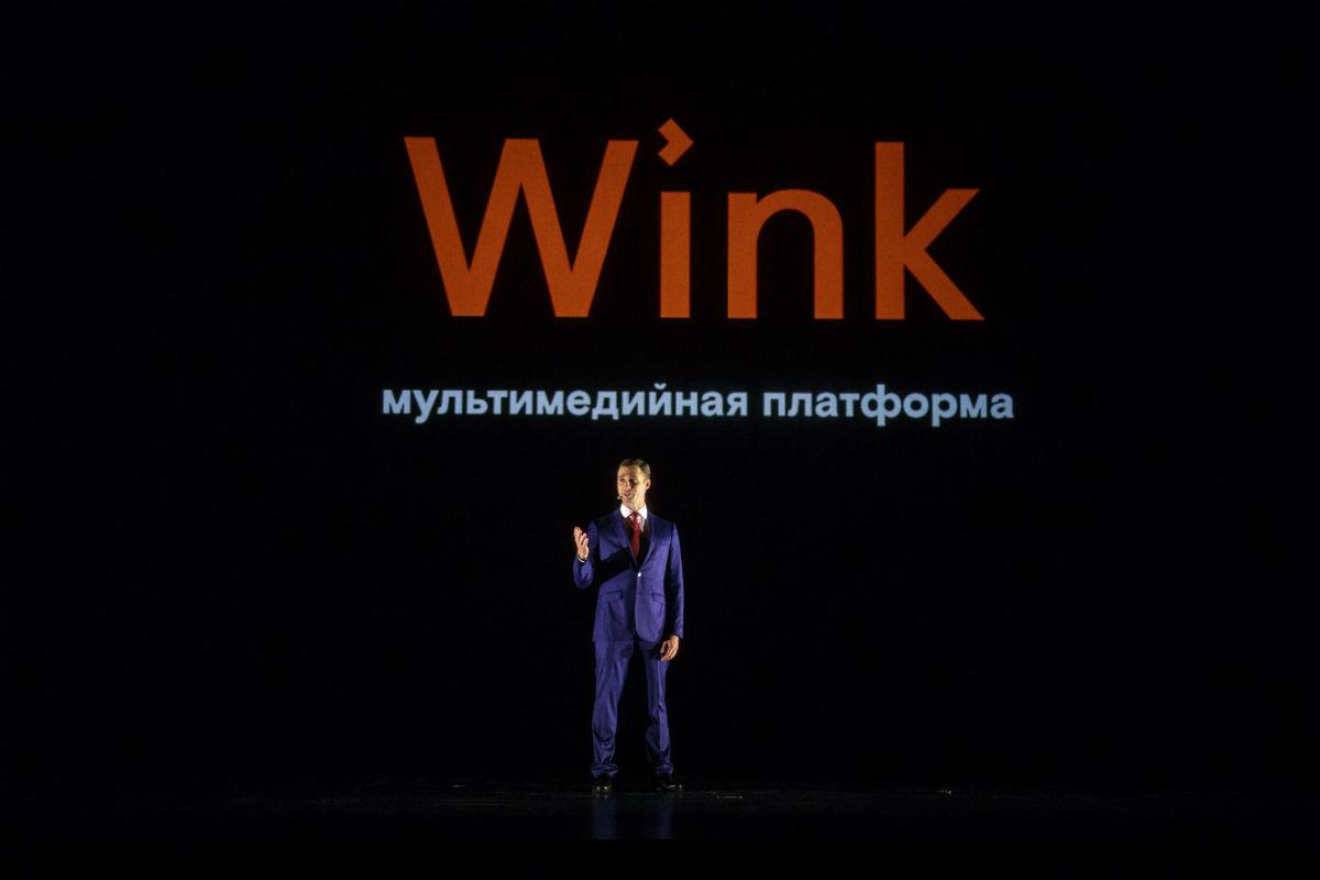 Приложение Wink жители Центральной России установили 645 тысяч раз, фото-1