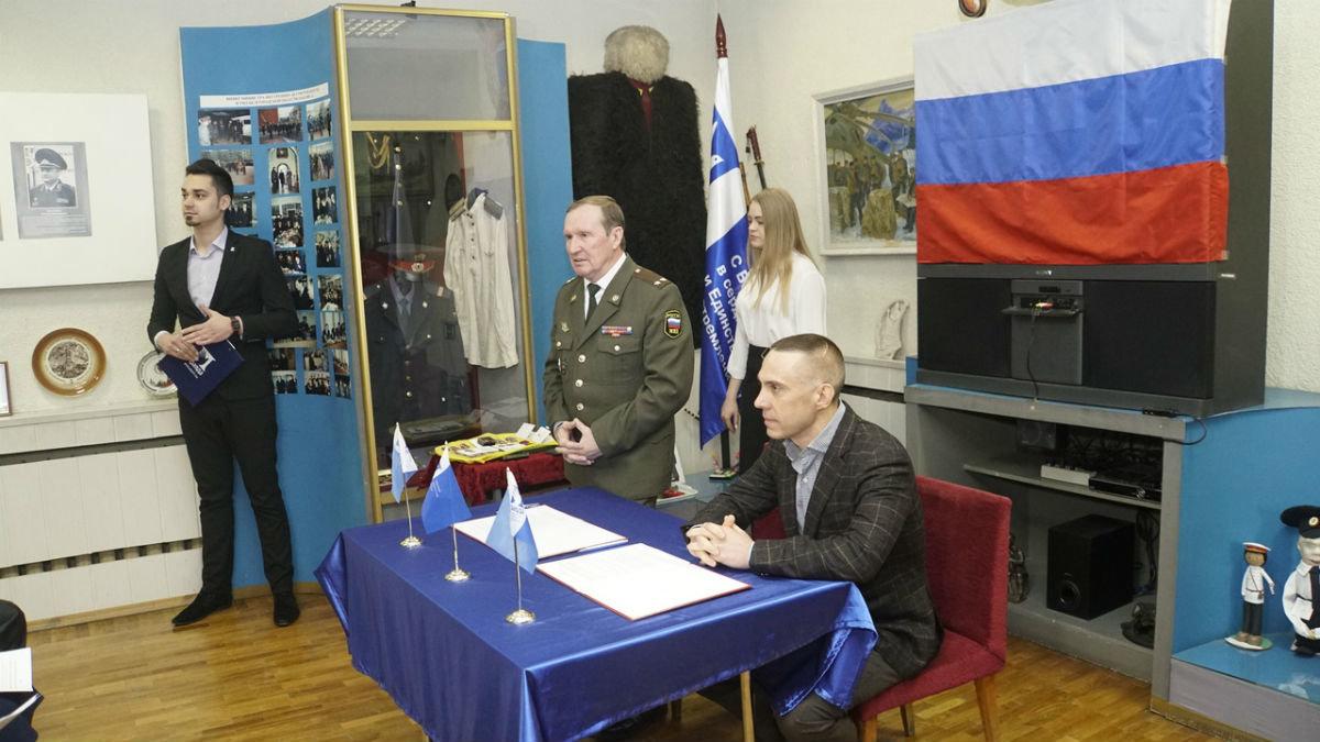 Профсоюз «Правда» подписал соглашение с Советом ветеранов внутренних дел и внутренних войск России, фото-1