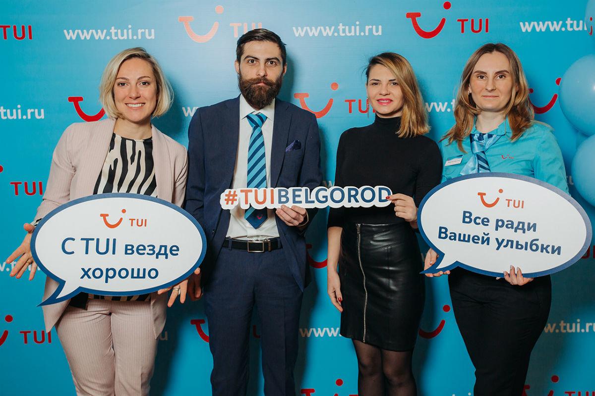 Открылось официальное представительство туроператора TUI в Белгороде, фото-2