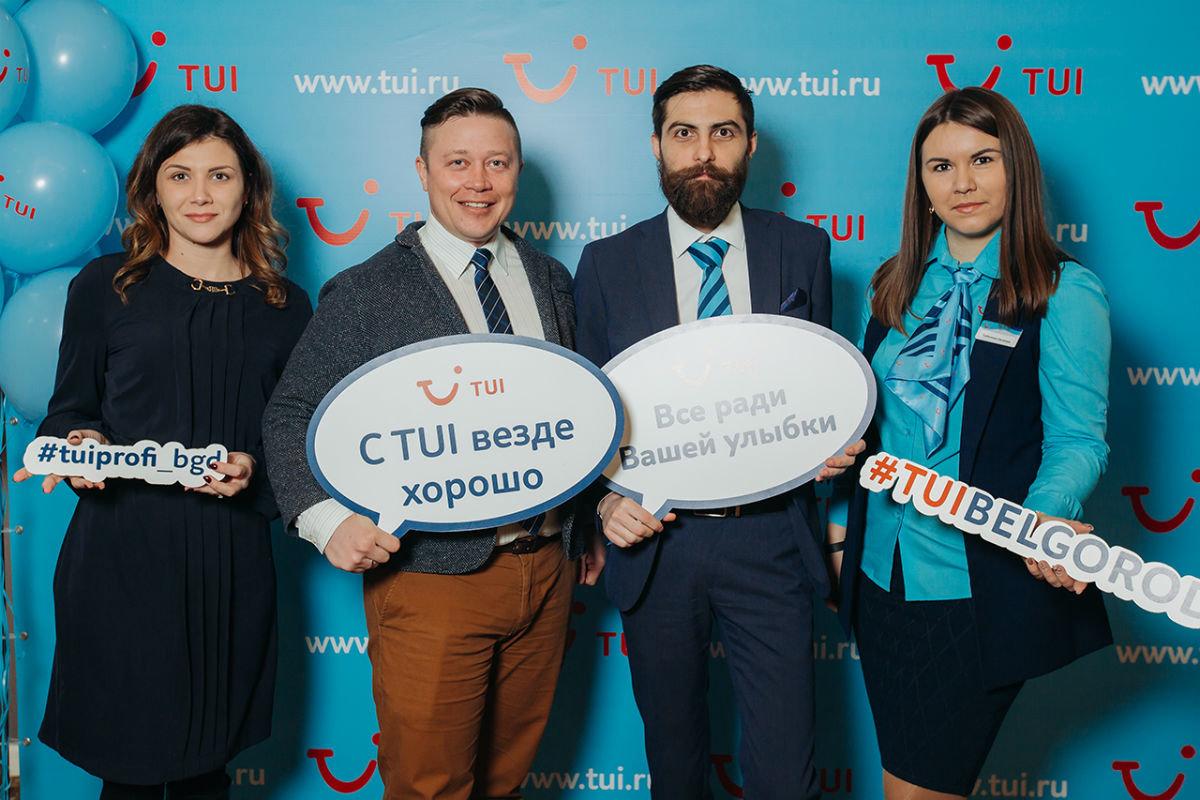 Открылось официальное представительство туроператора TUI в Белгороде, фото-4