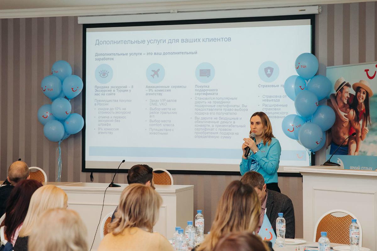 Открылось официальное представительство туроператора TUI в Белгороде, фото-7