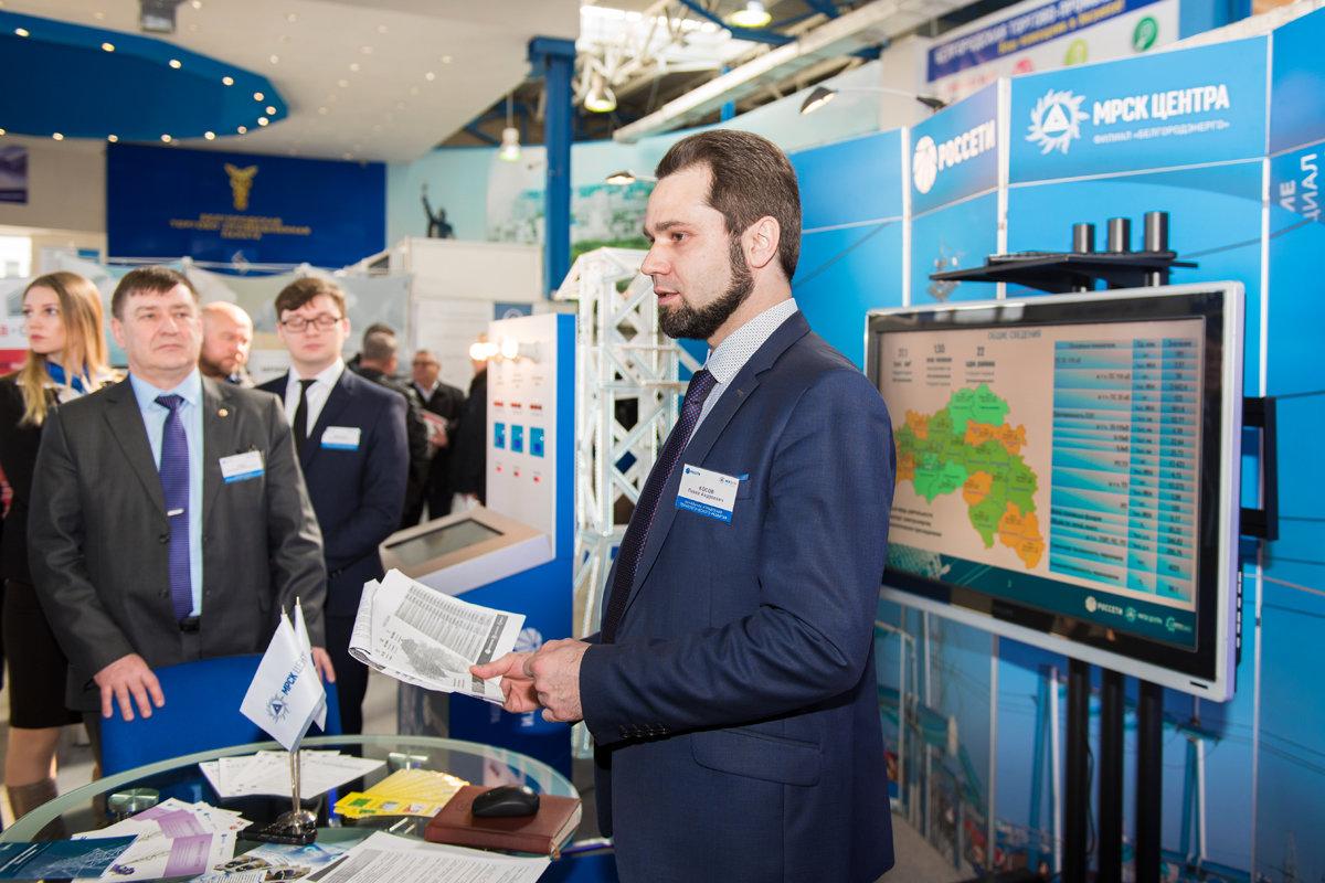 «Цифровая трансформация-2030» в Белгороде: первый цифровой район электросетей и цифровая подстанция, фото-2