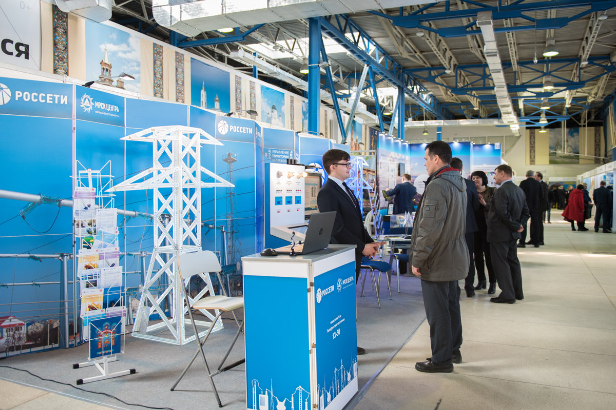 «Цифровая трансформация-2030» в Белгороде: первый цифровой район электросетей и цифровая подстанция, фото-6
