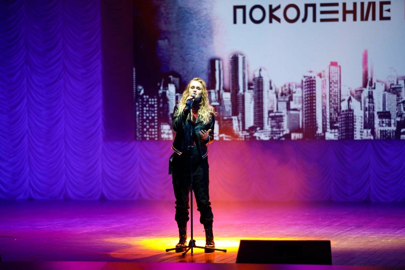 Участники телешоу «Голос. Дети» спели вместе с белгородскими детьми в ДК «Энергомаш» (фото), фото-1