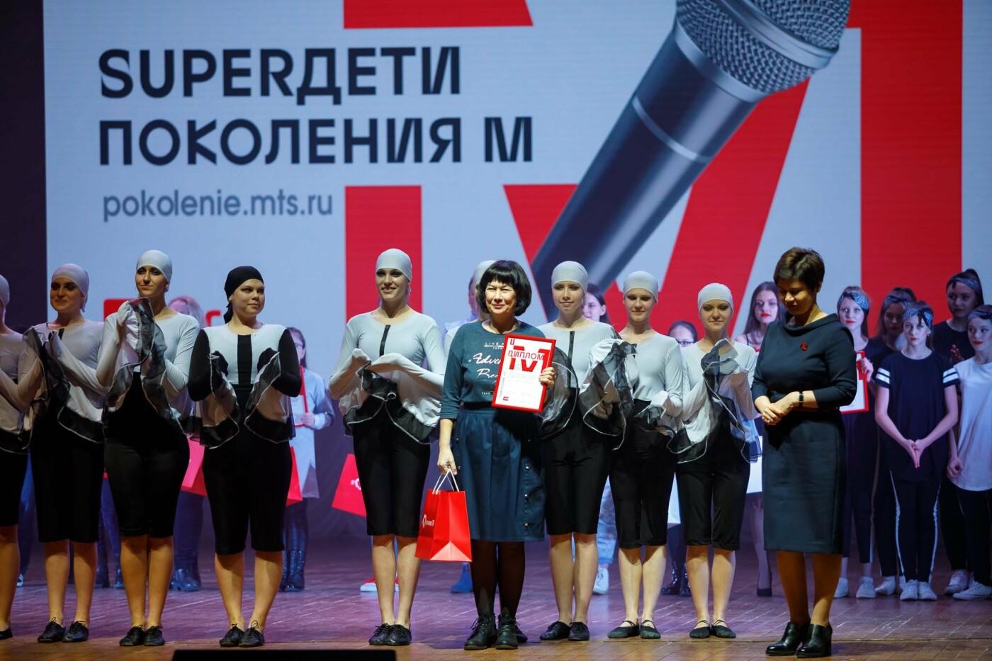 Участники телешоу «Голос. Дети» спели вместе с белгородскими детьми в ДК «Энергомаш» (фото), фото-4