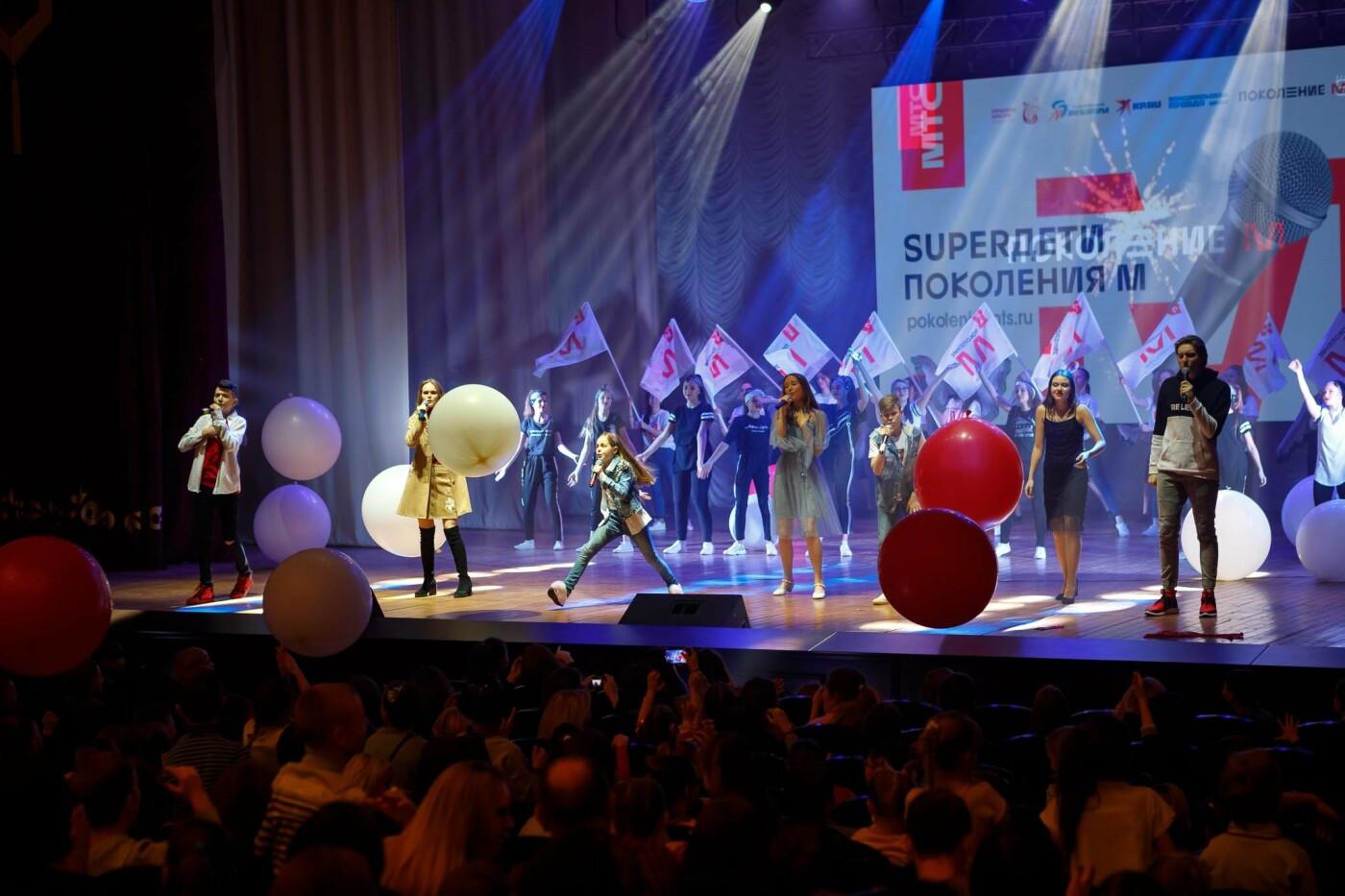 Участники телешоу «Голос. Дети» спели вместе с белгородскими детьми в ДК «Энергомаш» (фото), фото-13
