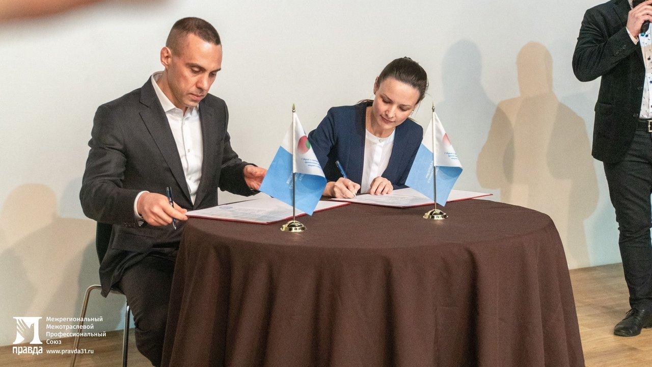 Белгородская Федерация адаптивного спорта и общественная организация «Солнце в руках» подписали соглашение о сотрудничестве, фото-8