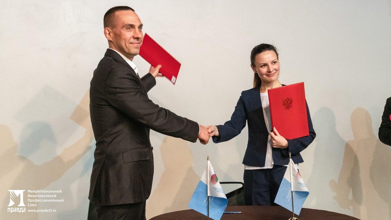 Белгородская Федерация адаптивного спорта и общественная организация «Солнце в руках» подписали соглашение о сотрудничестве, фото-1