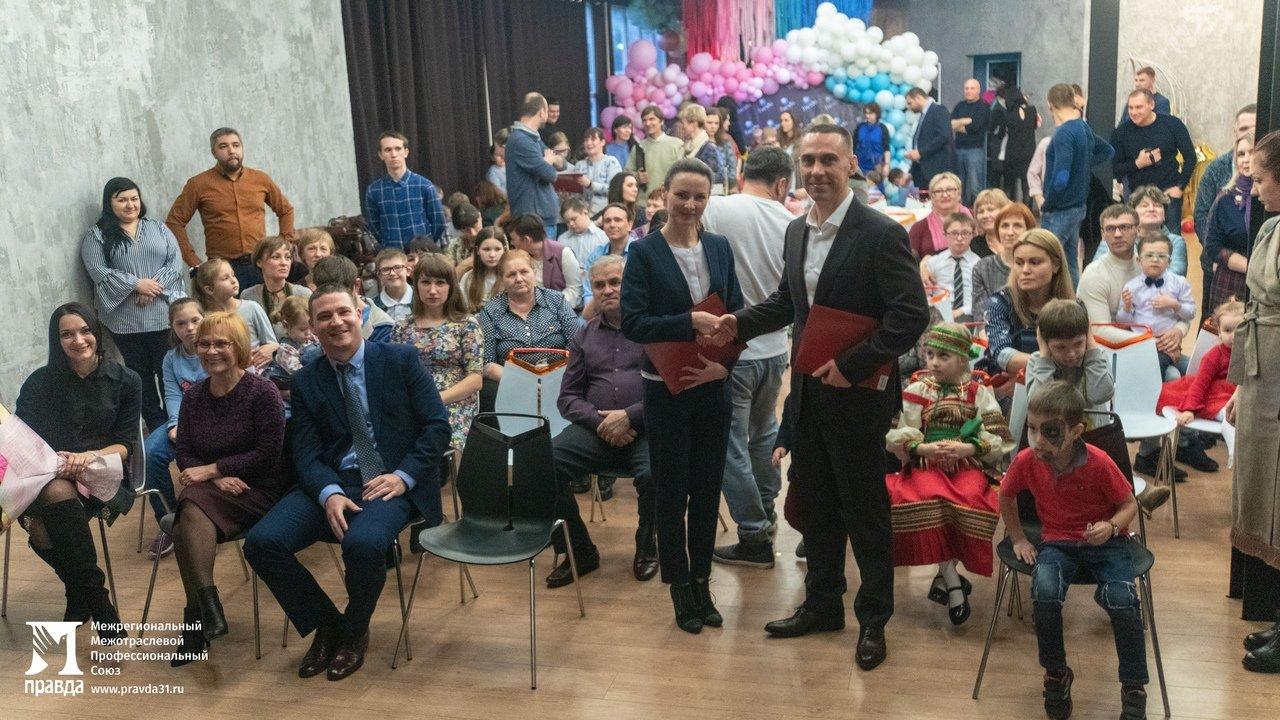 Белгородская Федерация адаптивного спорта и общественная организация «Солнце в руках» подписали соглашение о сотрудничестве, фото-2