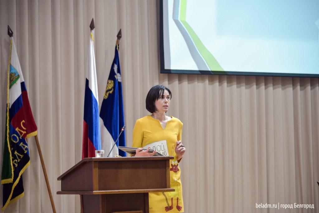 Юрий Галдун возглавил мэрию Белгорода под гимн из «Звёздных войн», фото-5
