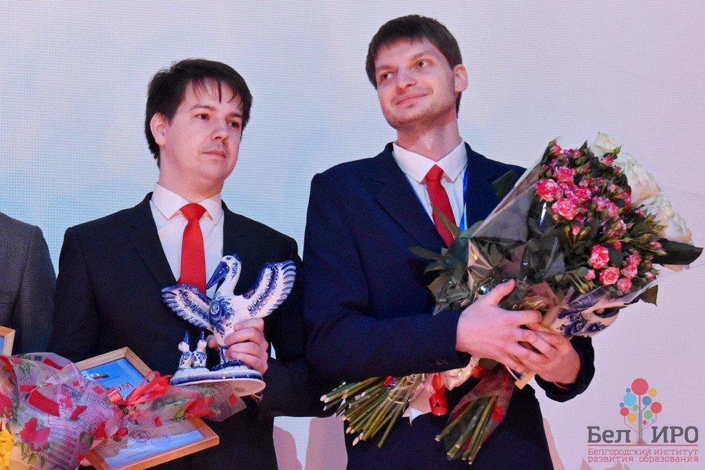 В Белгороде назвали имена лучших учителей области, фото-2