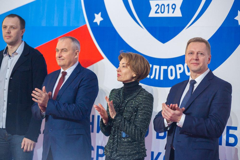 На два дня главной волейбольной площадкой электросетевого комплекса страны стал Белгород, фото-7