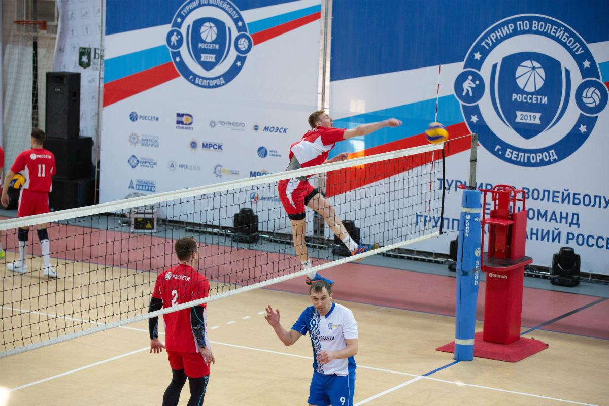 На два дня главной волейбольной площадкой электросетевого комплекса страны стал Белгород, фото-9