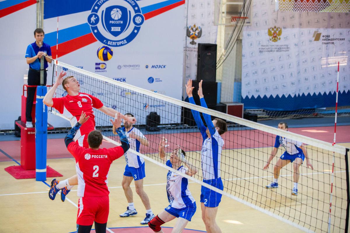 На два дня главной волейбольной площадкой электросетевого комплекса страны стал Белгород, фото-10