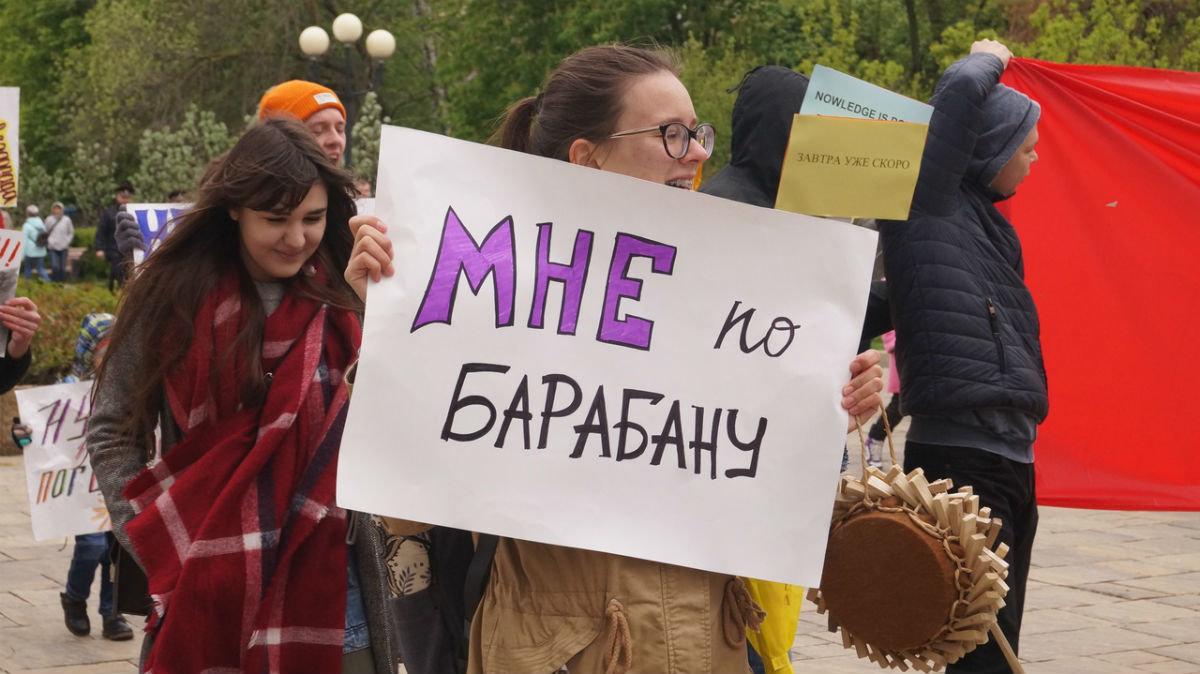 Первая монстрация в Белгороде. Главный лозунг — «Да пребудет с нами сила», фото-2