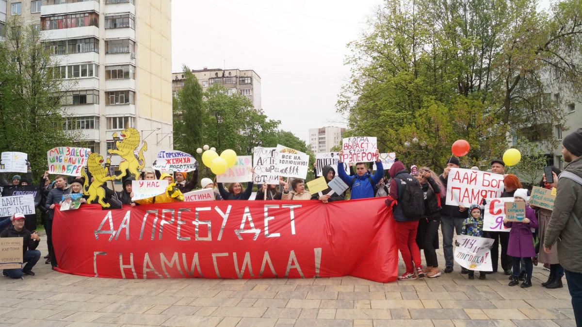 Первая монстрация в Белгороде. Главный лозунг — «Да пребудет с нами сила», фото-1