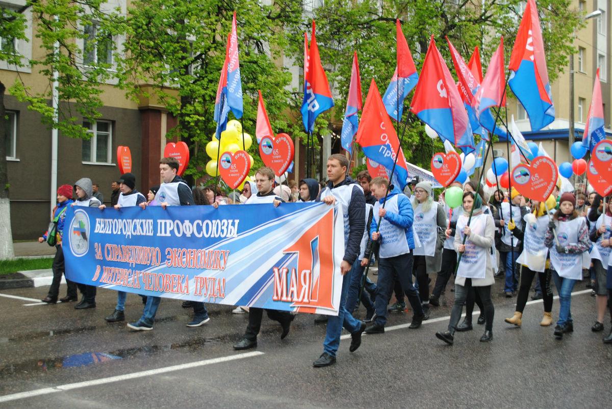 Сезон первомайских демонстраций в Белгороде открыт, фото-2