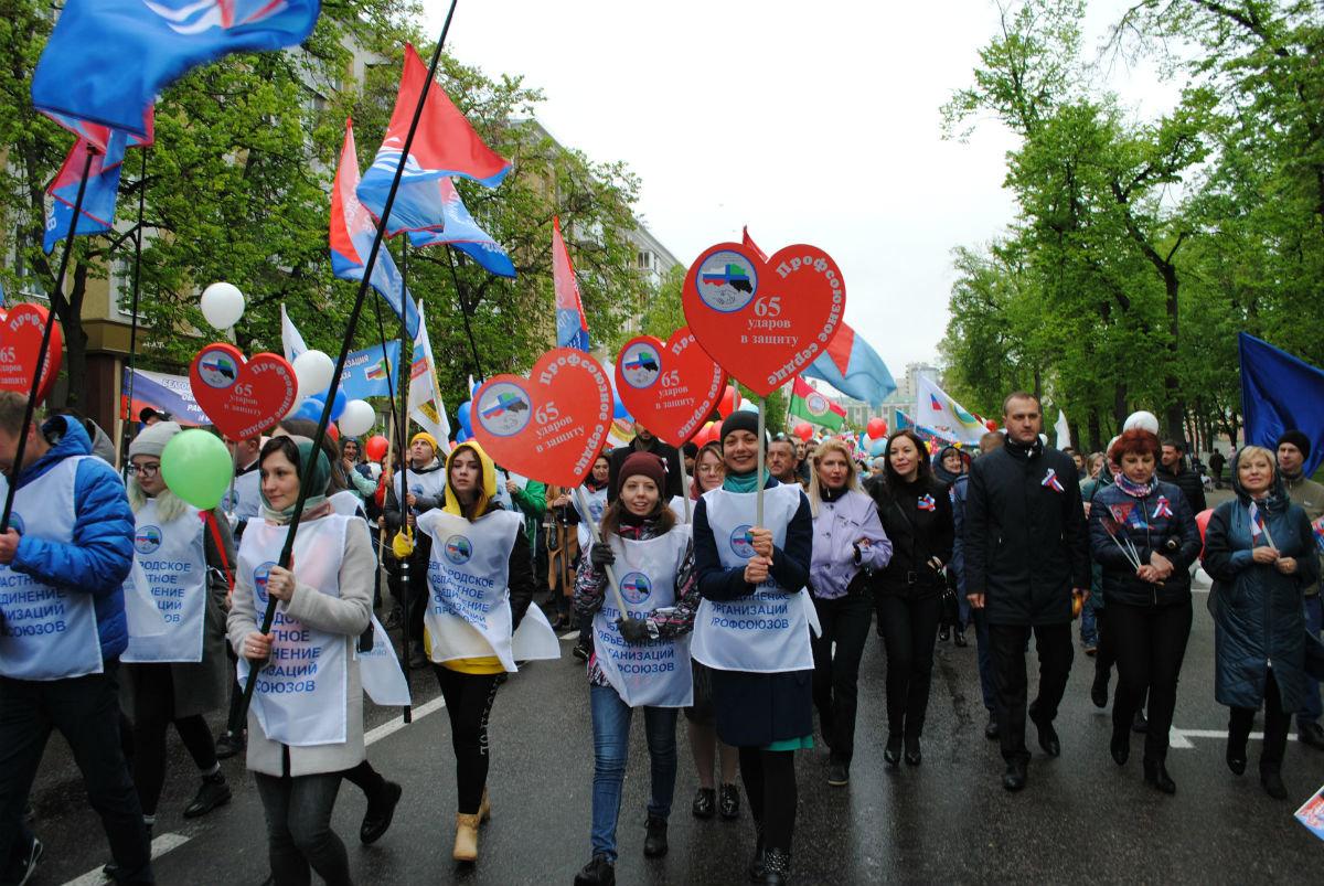 Сезон первомайских демонстраций в Белгороде открыт, фото-3