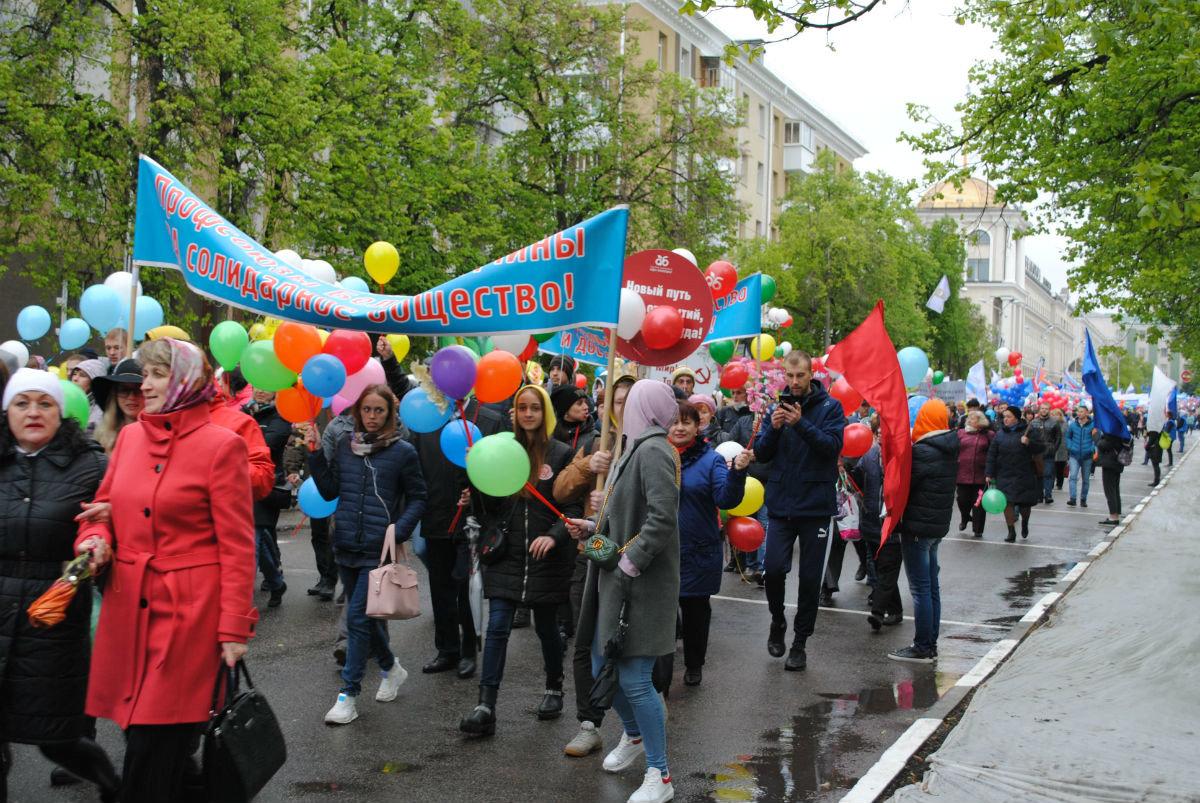 Сезон первомайских демонстраций в Белгороде открыт, фото-4