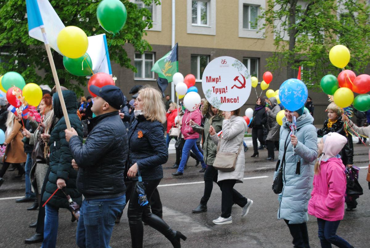 Сезон первомайских демонстраций в Белгороде открыт, фото-5