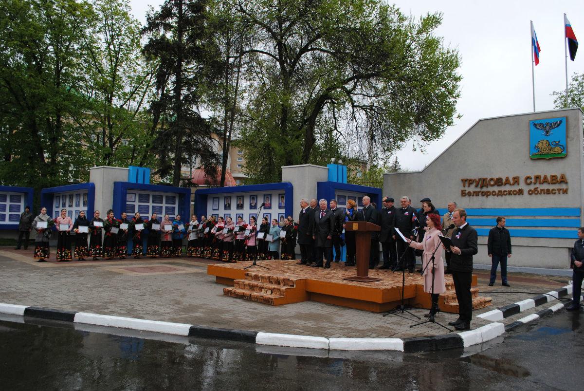 Сезон первомайских демонстраций в Белгороде открыт, фото-7