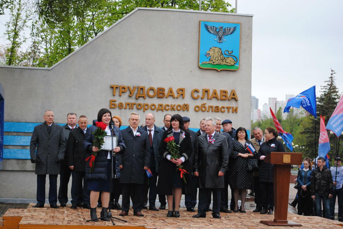 Сезон первомайских демонстраций в Белгороде открыт, фото-8
