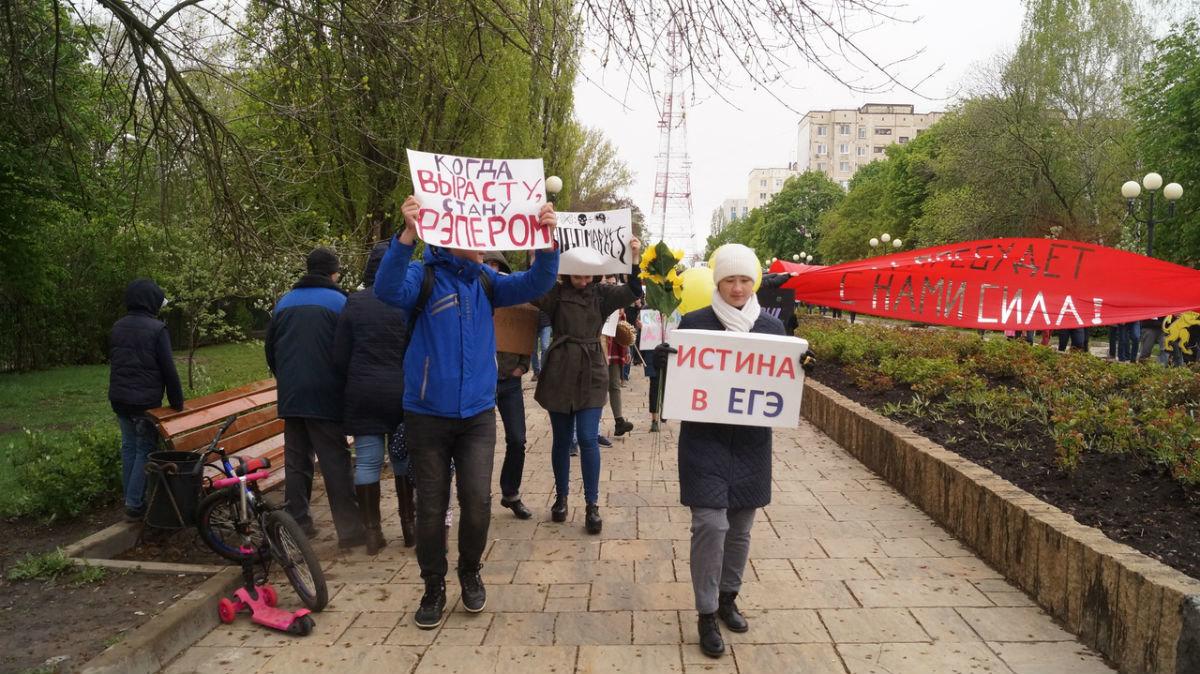 Первая монстрация в Белгороде. Главный лозунг — «Да пребудет с нами сила», фото-3