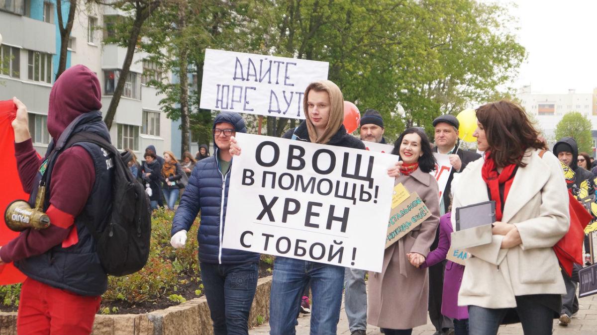Первая монстрация в Белгороде. Главный лозунг — «Да пребудет с нами сила», фото-4