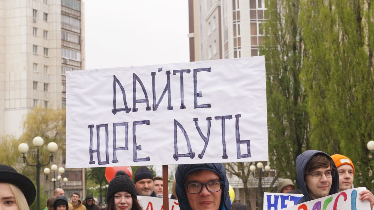 Первая монстрация в Белгороде. Главный лозунг — «Да пребудет с нами сила», фото-5