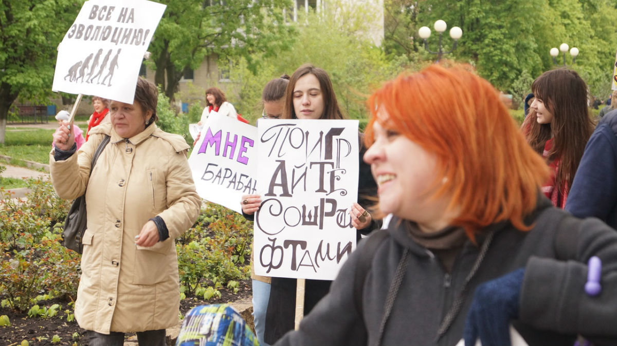 Первая монстрация в Белгороде. Главный лозунг — «Да пребудет с нами сила», фото-6