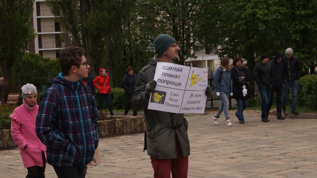 Первая монстрация в Белгороде. Главный лозунг — «Да пребудет с нами сила», фото-7
