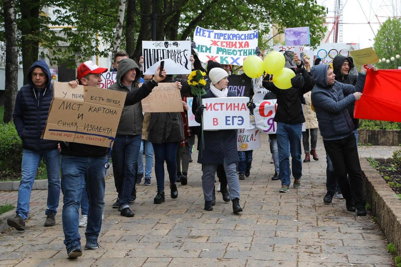 Мир, май, Монстрация! В Белгороде состоялась массовая художественная акция, фото-3
