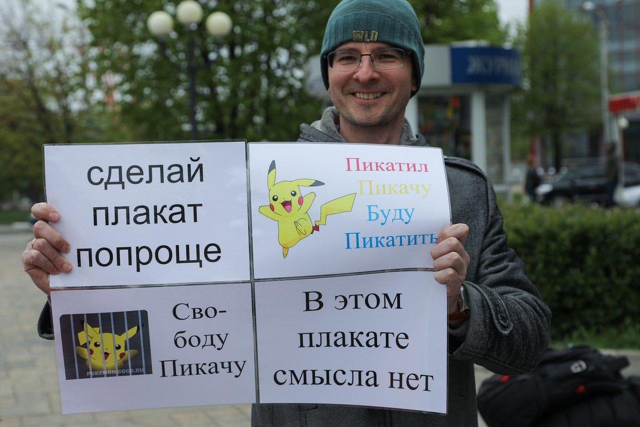 Мир, май, Монстрация! В Белгороде состоялась массовая художественная акция, фото-4