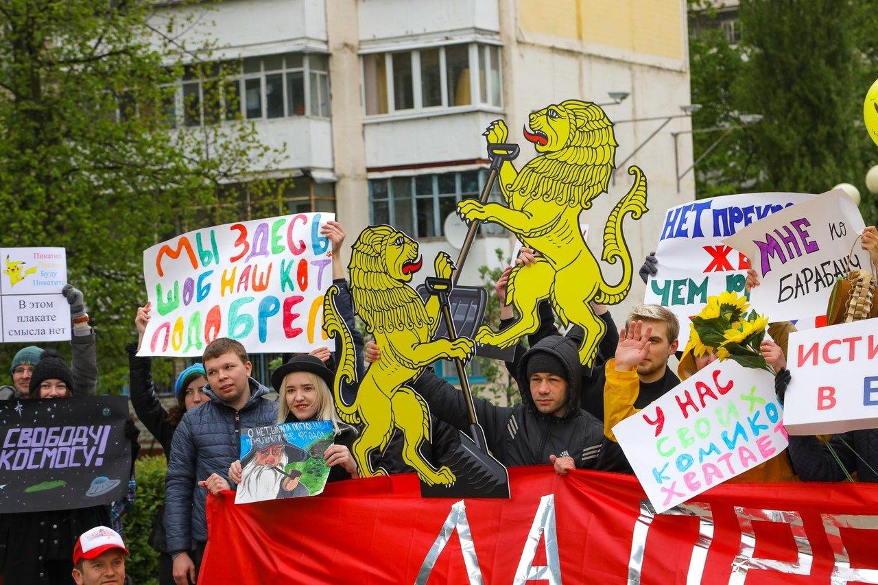 Мир, май, Монстрация! В Белгороде состоялась массовая художественная акция, фото-5