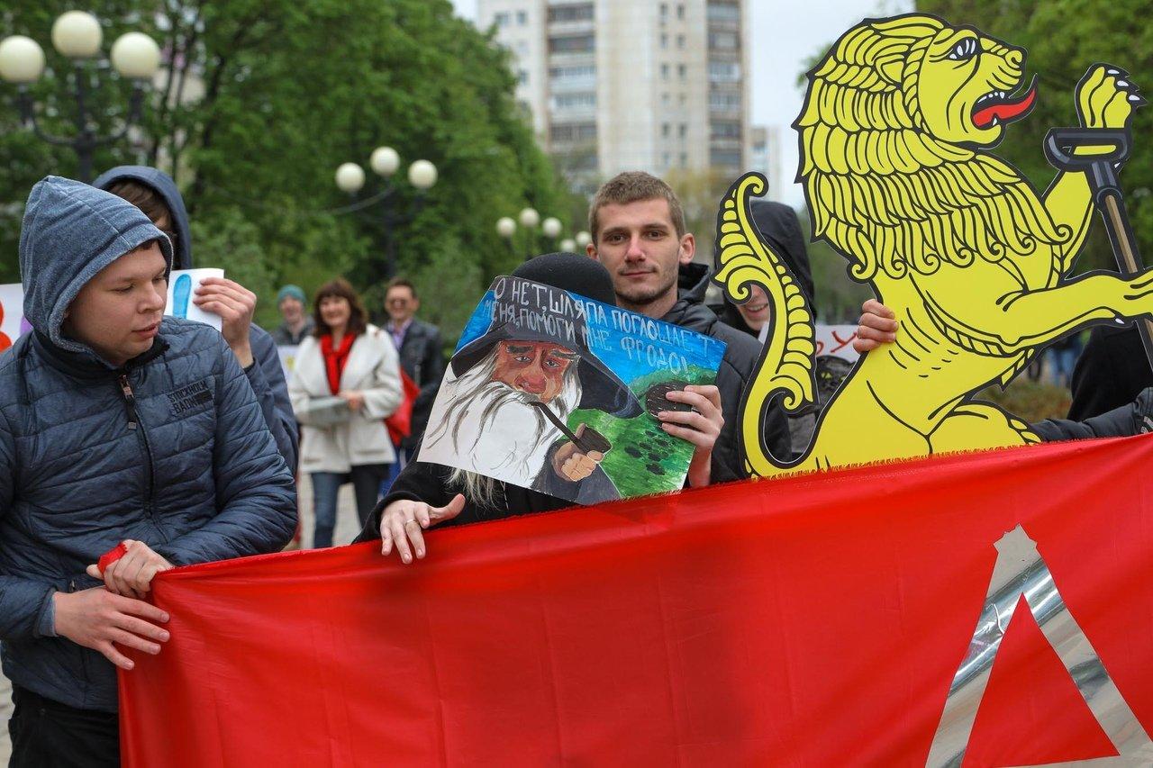 Мир, май, Монстрация! В Белгороде состоялась массовая художественная акция, фото-6