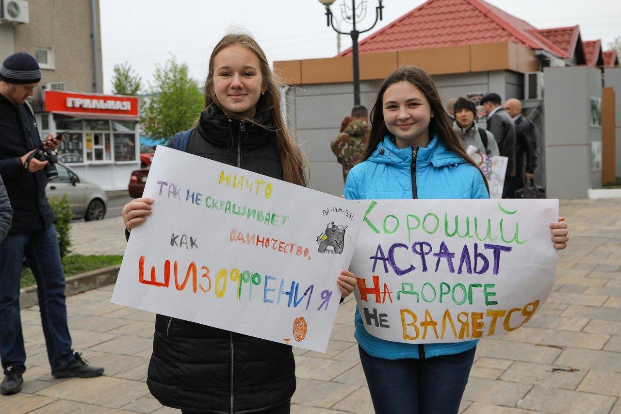 Мир, май, Монстрация! В Белгороде состоялась массовая художественная акция, фото-7