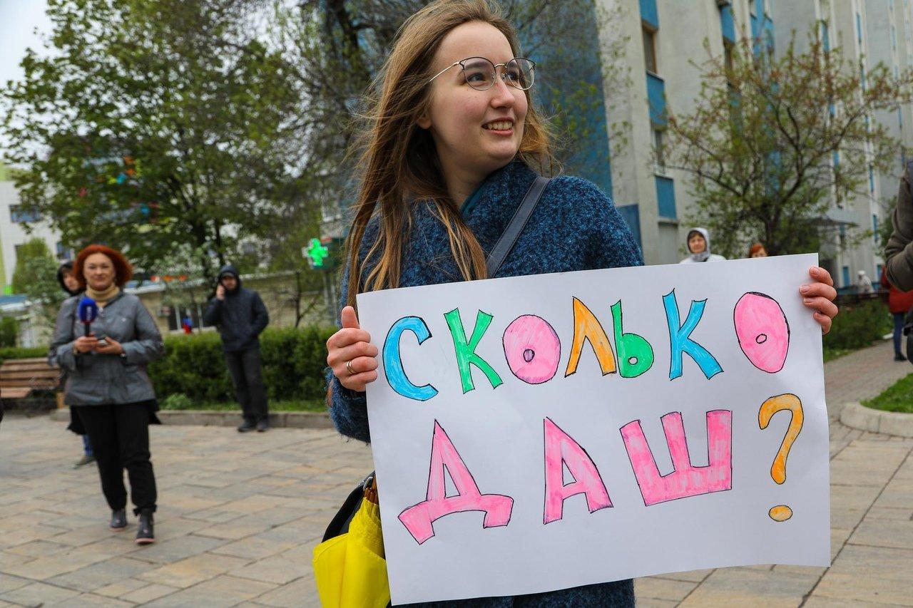 Мир, май, Монстрация! В Белгороде состоялась массовая художественная акция, фото-8