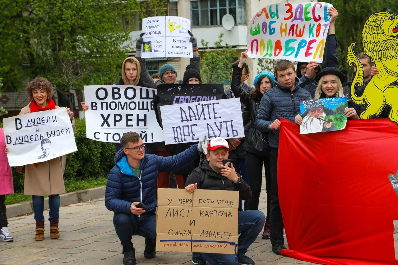 Мир, май, Монстрация! В Белгороде состоялась массовая художественная акция, фото-9