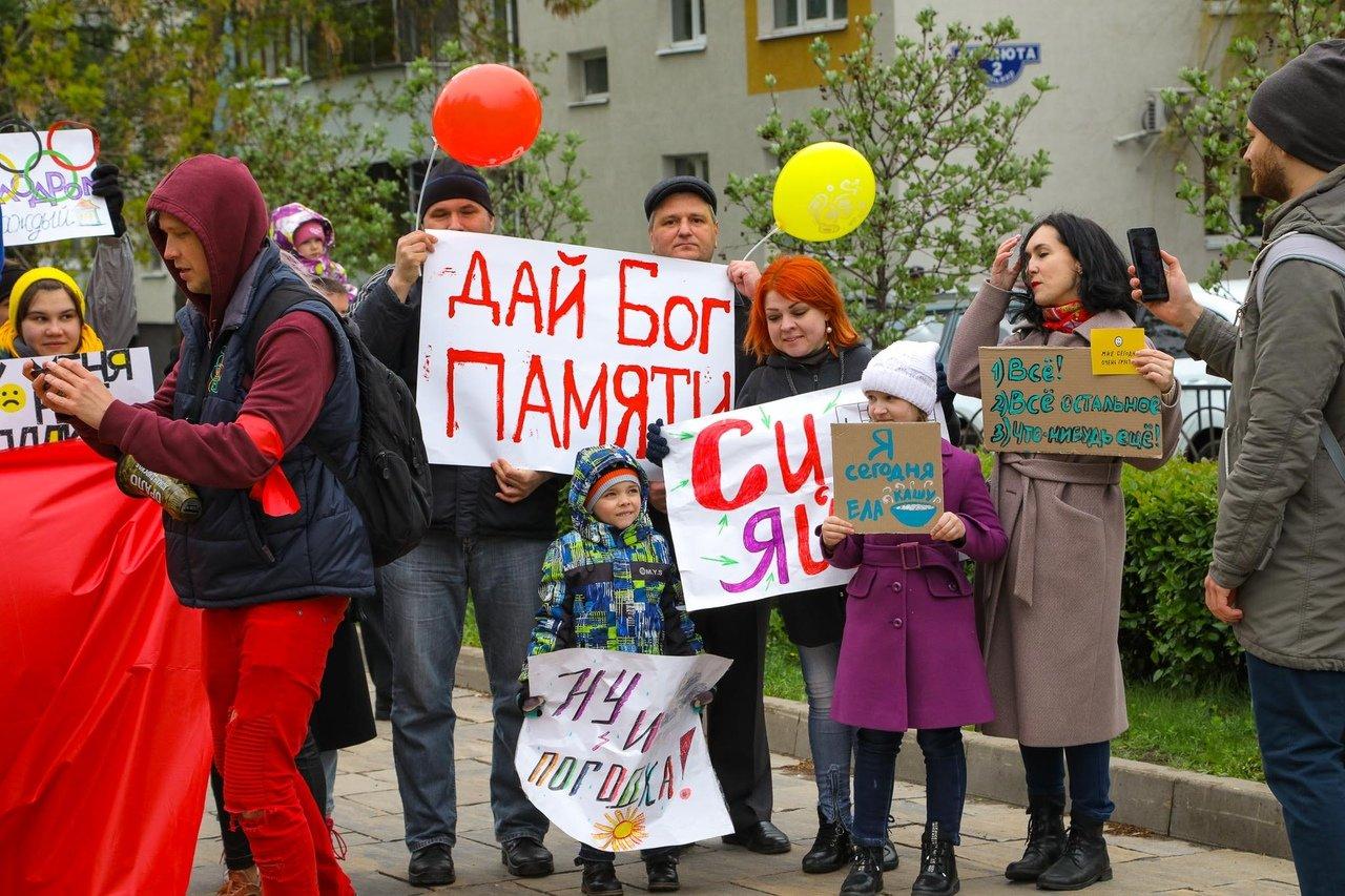 Мир, май, Монстрация! В Белгороде состоялась массовая художественная акция, фото-10