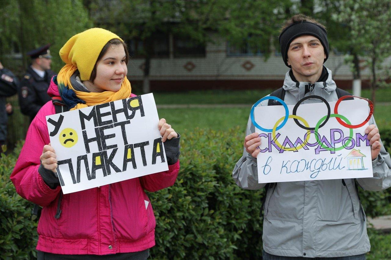 Мир, май, Монстрация! В Белгороде состоялась массовая художественная акция, фото-11