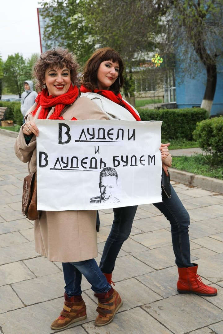 Мир, май, Монстрация! В Белгороде состоялась массовая художественная акция, фото-12