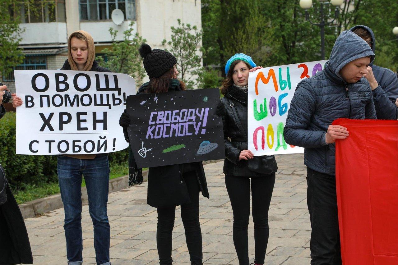 Мир, май, Монстрация! В Белгороде состоялась массовая художественная акция, фото-13