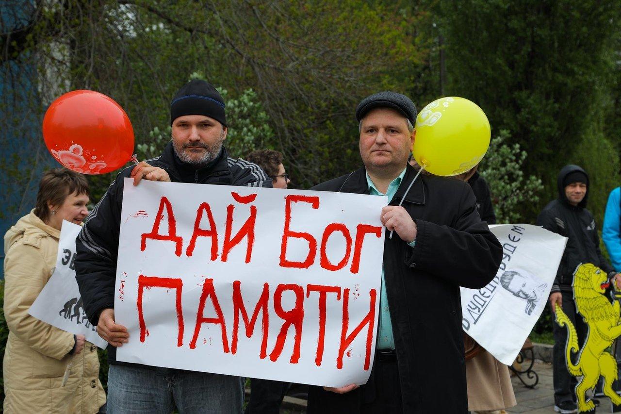 Мир, май, Монстрация! В Белгороде состоялась массовая художественная акция, фото-14