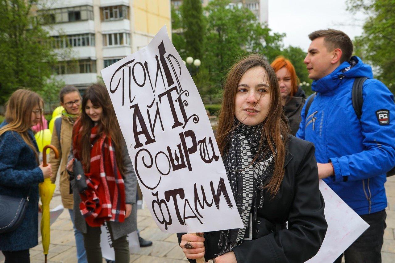 Мир, май, Монстрация! В Белгороде состоялась массовая художественная акция, фото-15