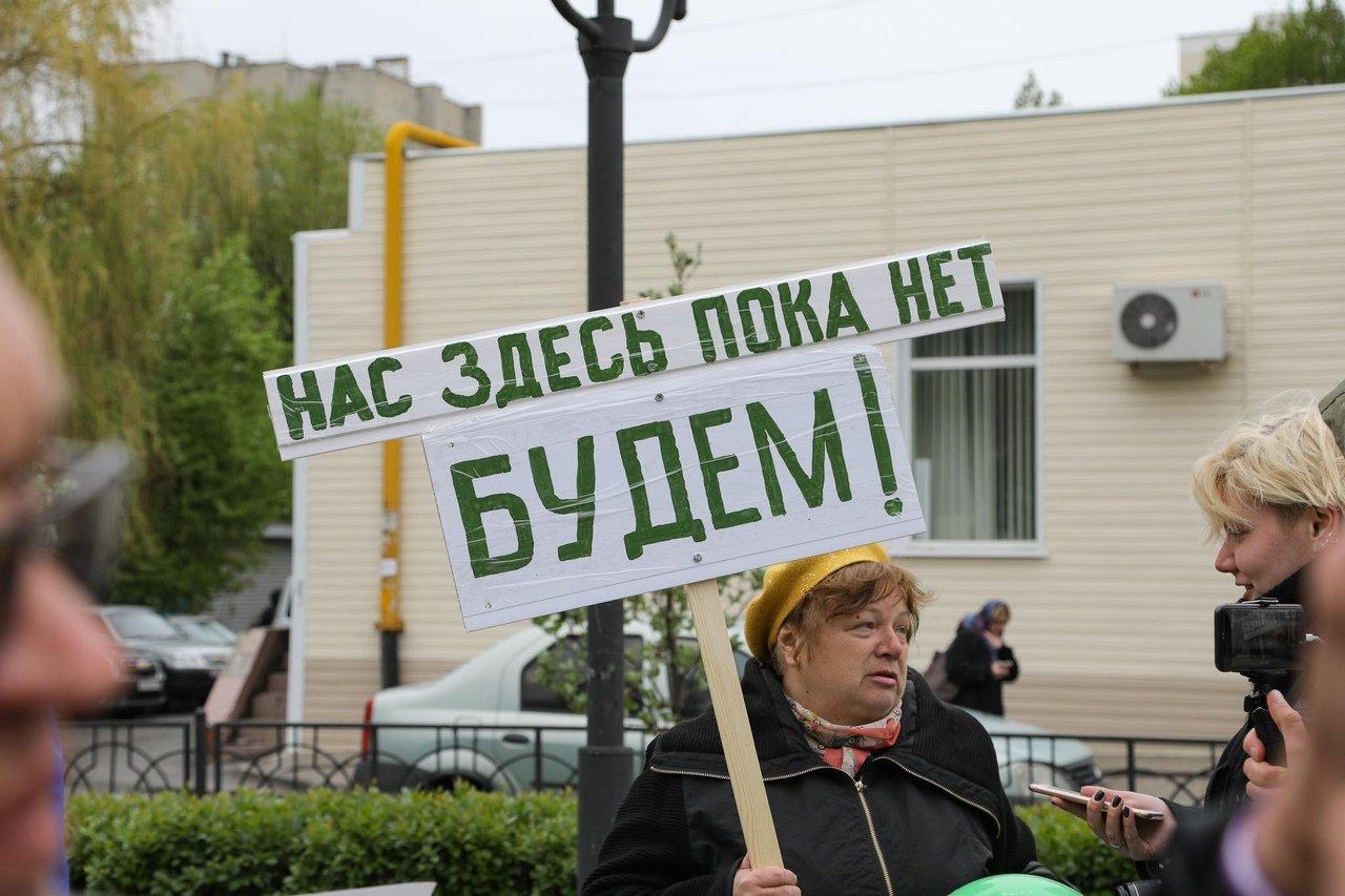 Мир, май, Монстрация! В Белгороде состоялась массовая художественная акция, фото-16